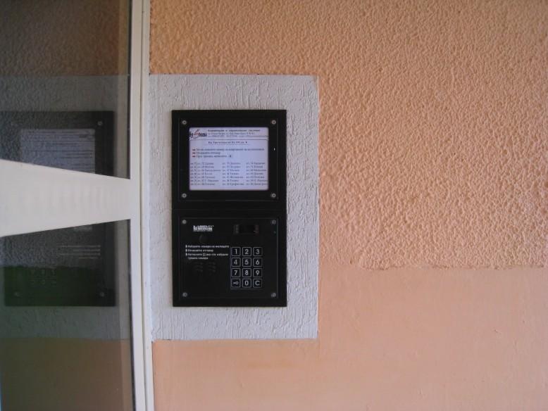 домофонна система с код и чип