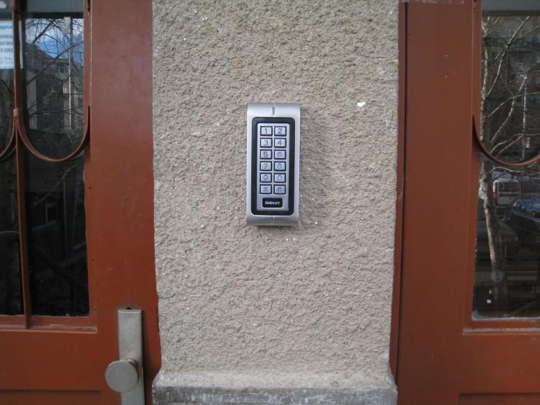 кодова брава снимка